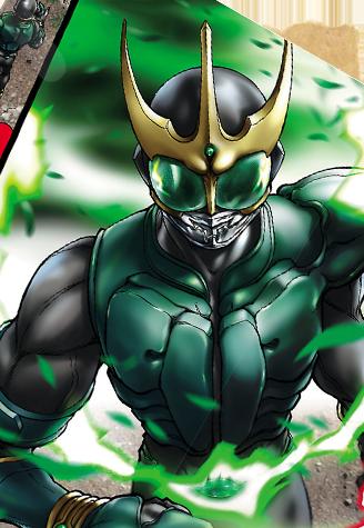 ペガサスフォーム(緑のクウガ)